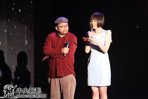颁奖典礼由电影频道主持人蒋小涵、著名编剧史航主持