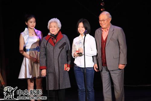 著名表演艺术家谢芳、张目为获奖大学生颁奖