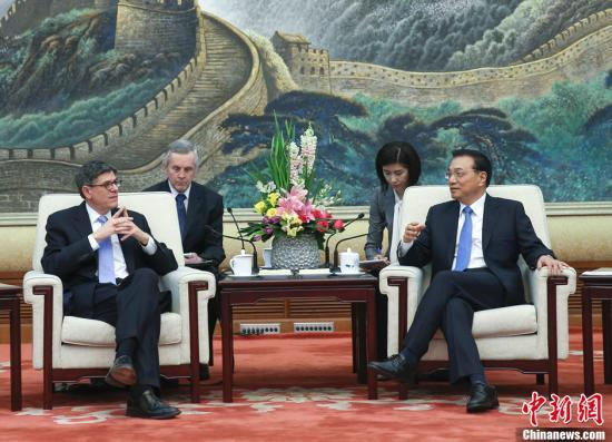 U.S. Treasury Secretary Jack Lew has met with Chinese Premier Li Keqiang in Beijing.
