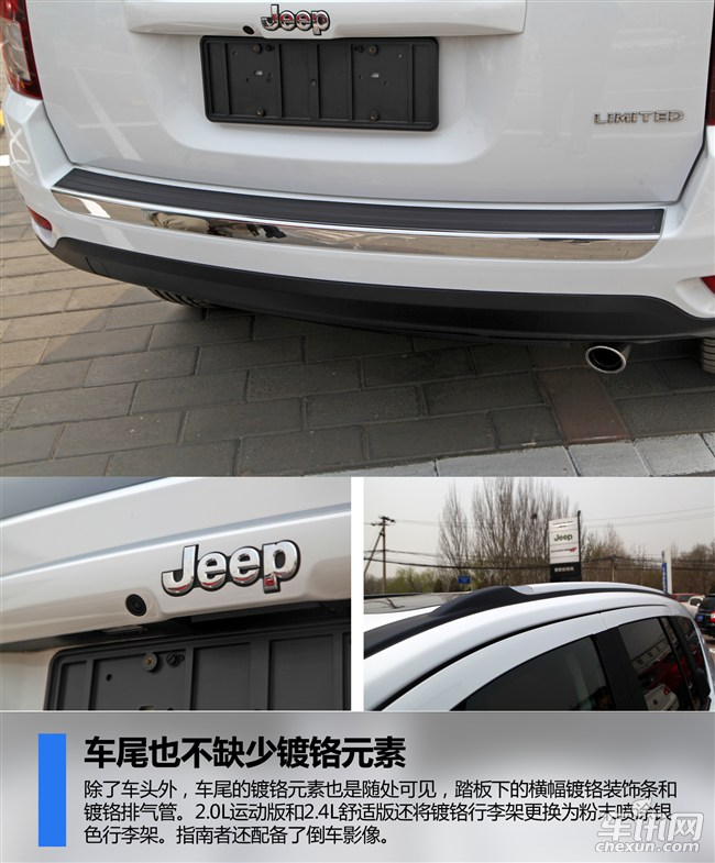 jeep指南者的售价不变,依旧是22.19-28.09万元;自由客则将价格