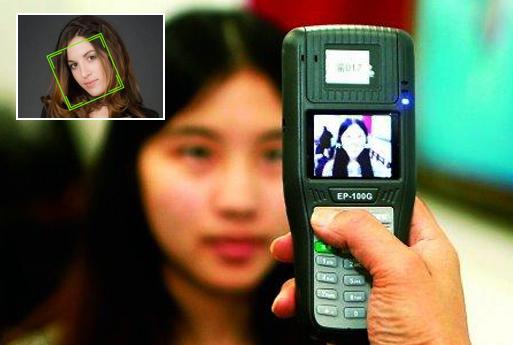 "Компания ""Алибаба"" тестирует биометрическую систему Smile to Pay"