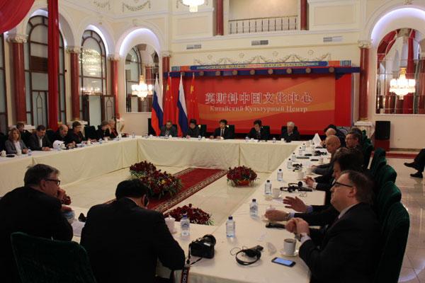 В Москве состоялось совещание российских китаеведом