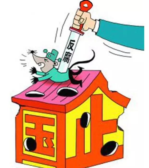 中国电子科技集团科芯集成电路董事长张正璠