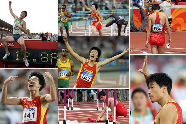 Олимпийский чемпион в барьерном беге Лю Сян объявил о завершении карьеры