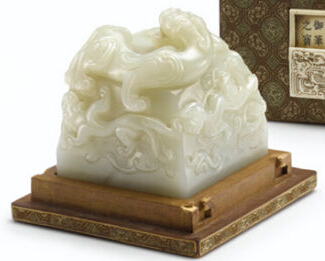 Another item that attracted fierce phone bidding was the white jade