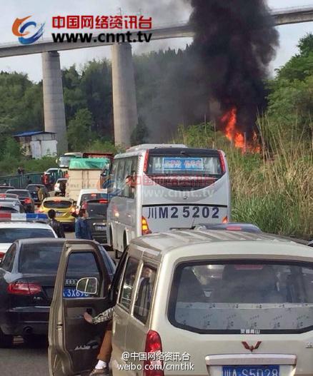 厦蓉高速10余车连环相撞 4车严重烧毁