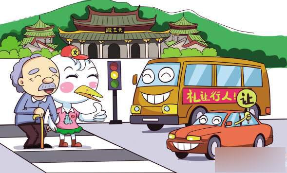 车辆斑马线礼让行人-市民文明行为示范月 启动 十大不文明行为漫画亮相图片