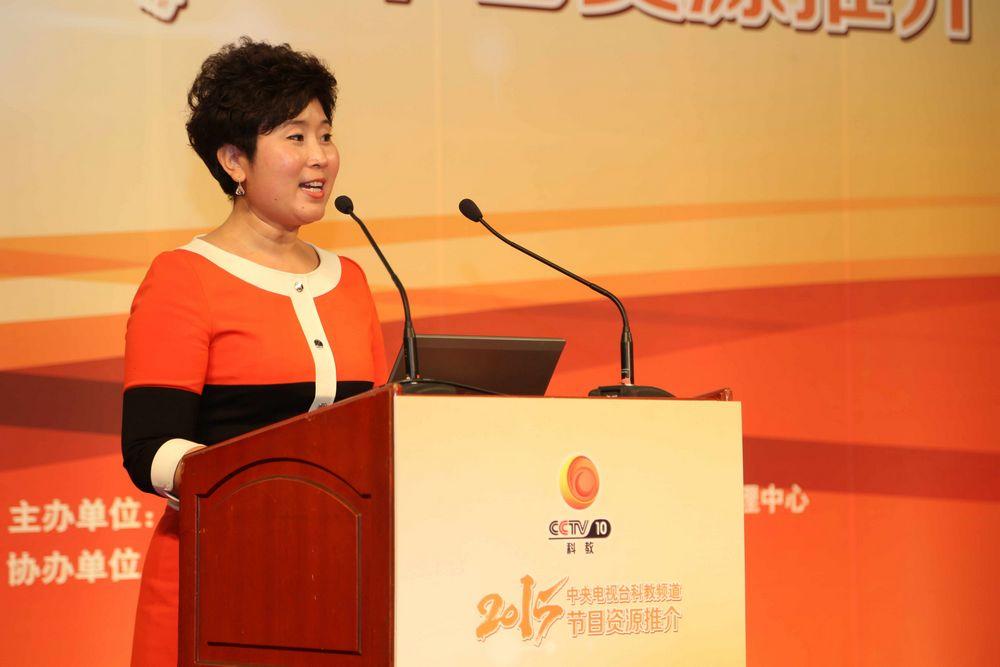 《中国诗词大会》总导演颜芳