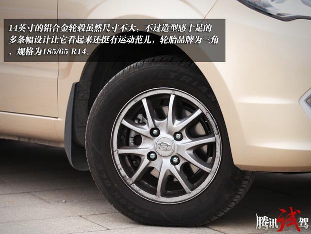 试驾昌河福瑞达M50 没那么简单高清图片