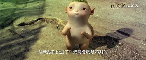 白百何领衔《捉妖记》公益广告 最萌天师造型曝光图片