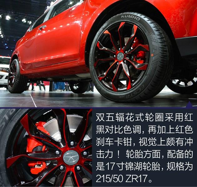 15上海车展 江淮瑞风S2实拍图解高清图片