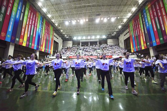 В Тяньцзиньском институте спорта и культуры прошел Российско-китайский фитнес-марафон