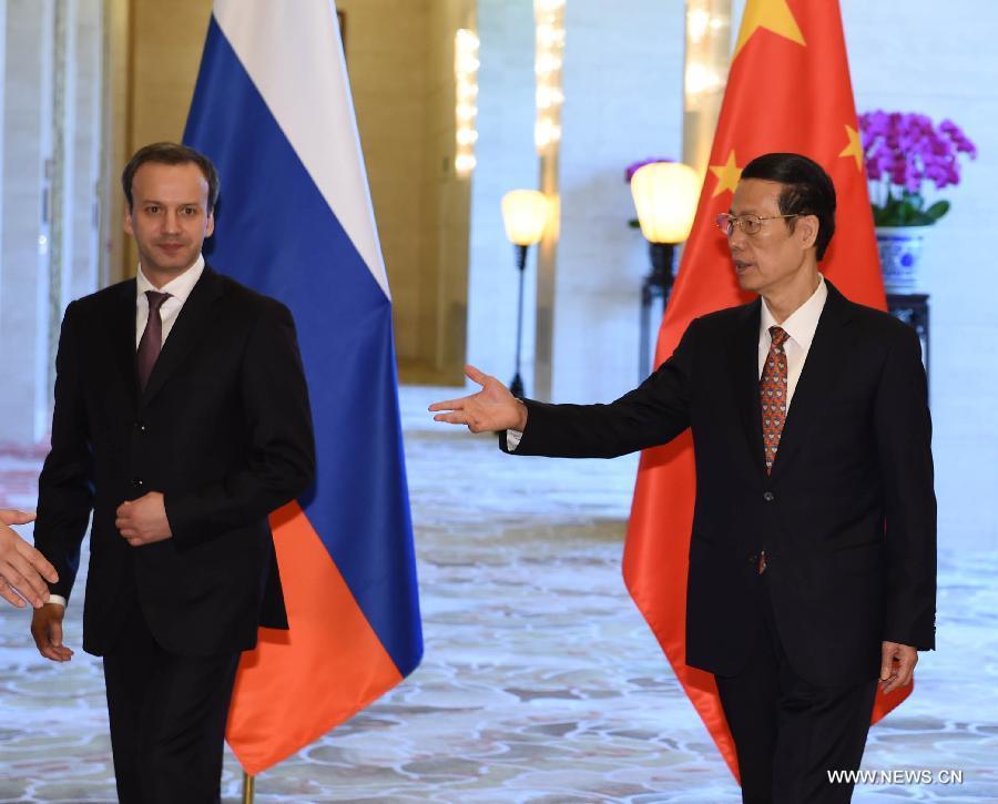 Китай и Россия договорились по энергетическому сотрудничеству