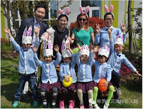 照片说明:哈罗贝贝国际幼儿园庆祝复活节