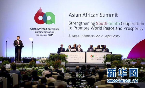 """""""习近平在亚非领导人会议上的讲话"""