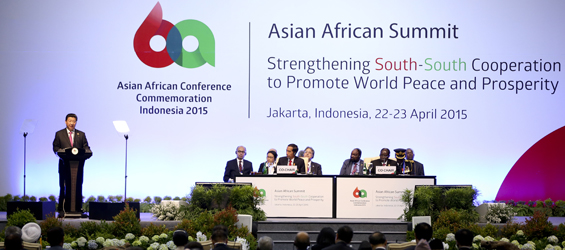 Chinese President Xi Jinping delivers a speech at the Asian-African Summit 2015, where he joins leaders and representatives from around 100 countries and international organizations.