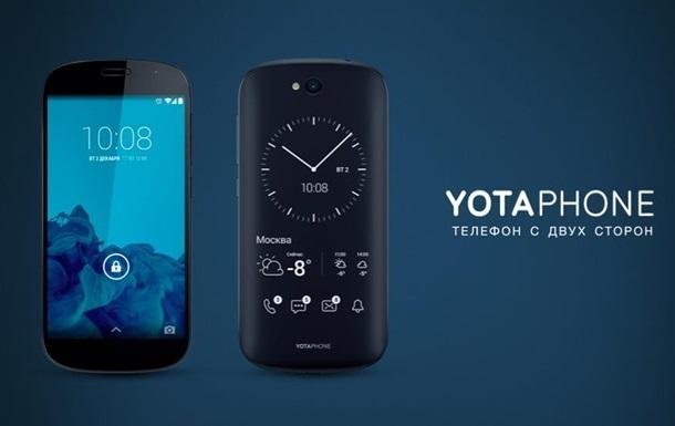 Архив:  Российский Yotaphone выходит на китайский рынок