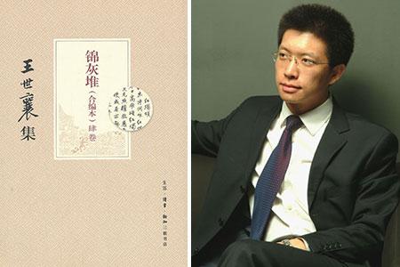 读书日 央视名嘴开书单 康辉竟是个推理迷