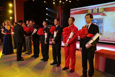 全国劳模李斌为10位最美职工颁发荣誉证书