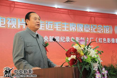 步长制药创始人、董事长赵步长致辞