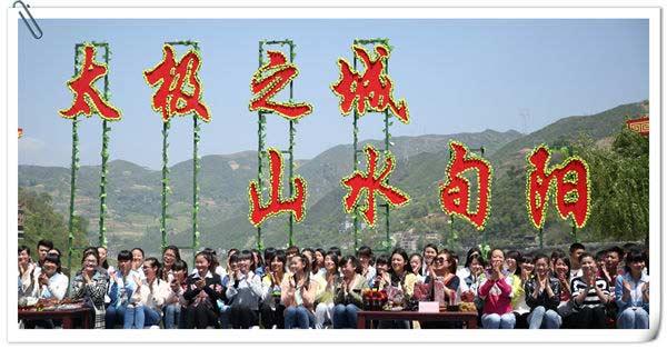 《乡村大世界》带您走进陕西旬阳