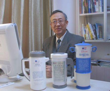中国微小分子团水开创了人类健康的新纪元