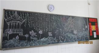 b098《致我们即将逝去的小学生活》 思北小学 全林铮图片