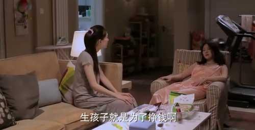 顾菁菁鼓起勇气告白杨树,杨树却说两人不合适,顾菁菁哭,坚持要相处三