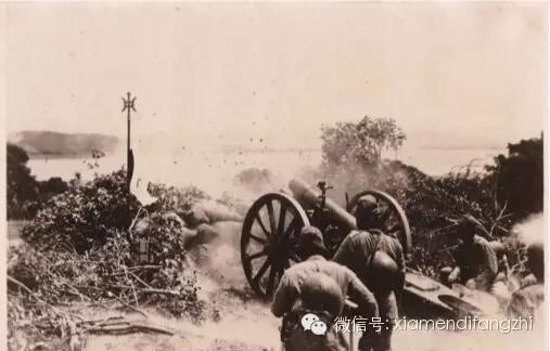 ▲日军从金门炮击厦门(此照片由紫日提供)