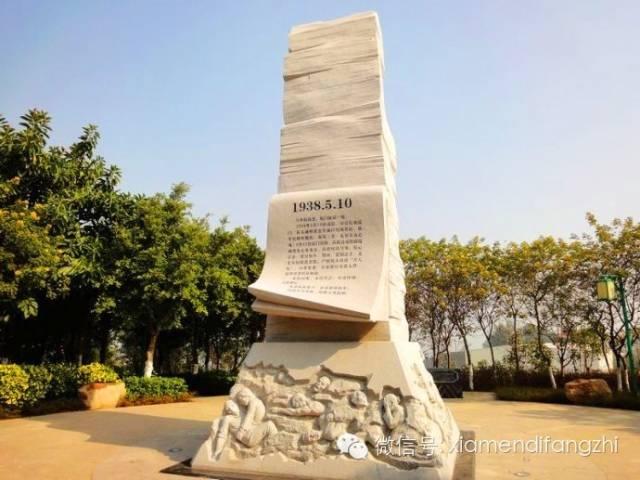 """▲2012年9月3日抗战胜利纪念日,雕塑落成,名""""永铭在心""""。"""