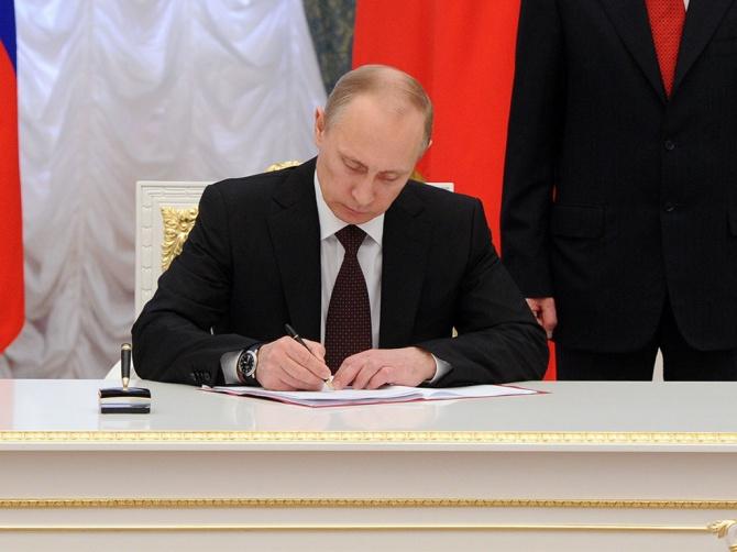 Архив: Президент РФ утвердил договор о поставках газа в КНР