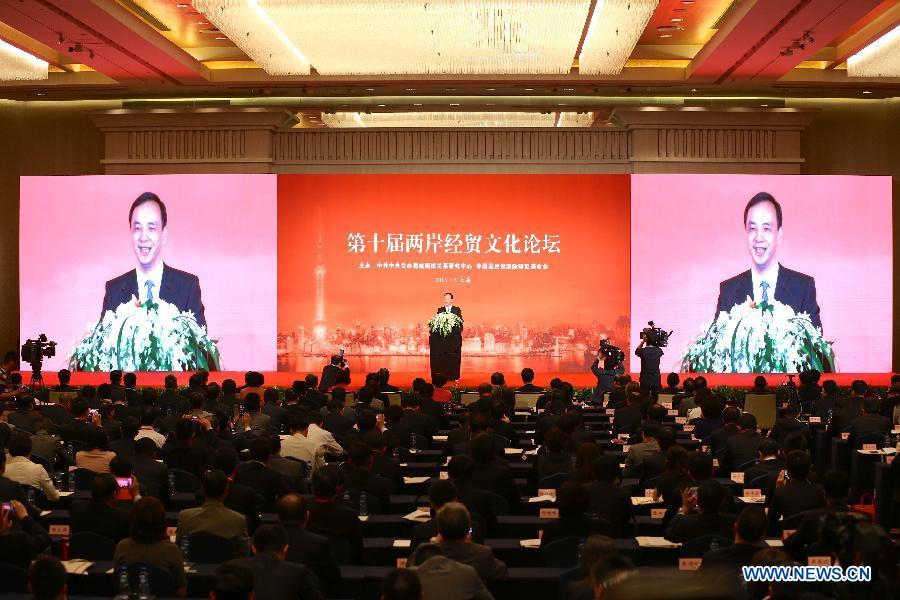 В Шанхае открылся 10-й торгово-экономический и культурный форум берегов Тайваньского пролива