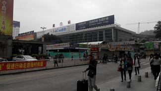 (图1:2014年3月1日改扩建之前的厦门站)