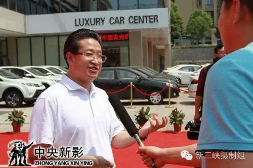《新三峡》总导演、总制片人杨书华