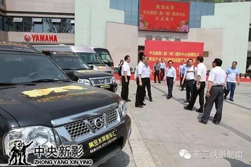 黄金水岸控股集团为中央新影国际传媒赞助的摄制专用车
