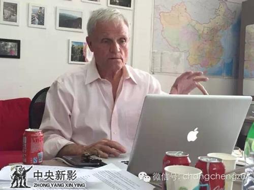 国际著名纪录片导演凯斯·梅林(Kieth Merrill)