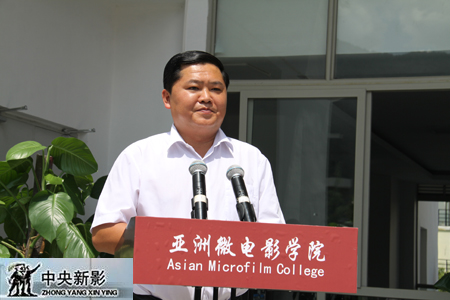 丝瓜成版人性视频app临沧市政府副市长赵子杰主持挂牌仪式