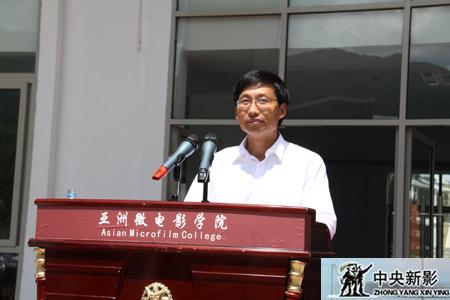 丝瓜成版人性视频app云南省教育厅副厅长宋光兴宣读亚洲微电影学院成立的批复文件