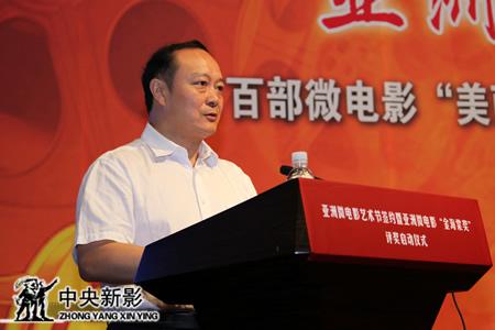 第十三届亚洲艺术节组委会副主席、秘书长,云南省文化厅厅长黄峻宣读回复函
