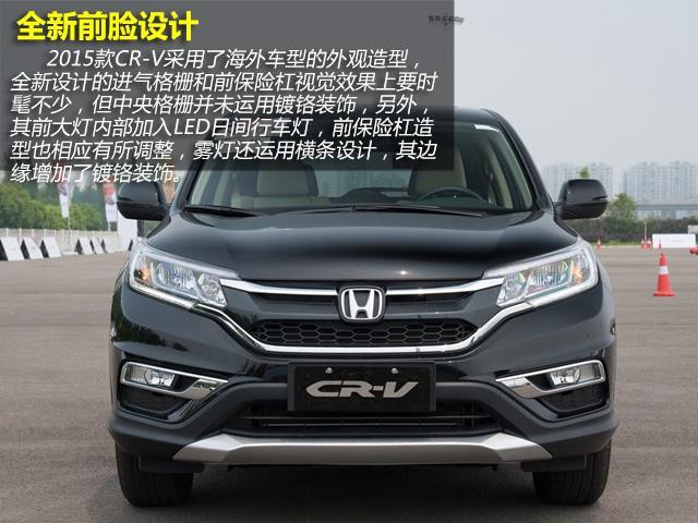 东风本田新款CR-V购车手册-本田CRV降价4万现金 活动热销售全国高清图片
