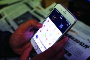 便捷的手机移动支付端。