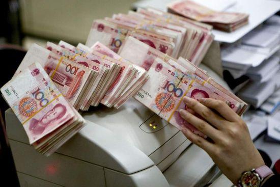 Центробанк Китая объявил о втором в этом году понижении базовых процентных ставок по вкладам и кредитам