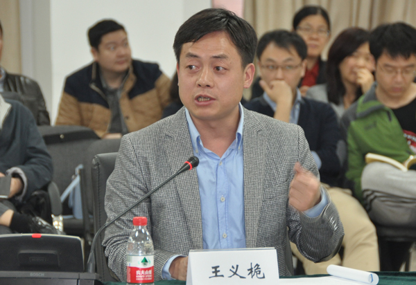 Wang Yiwei, director of the Institute of International Affairs at Renmin University of China