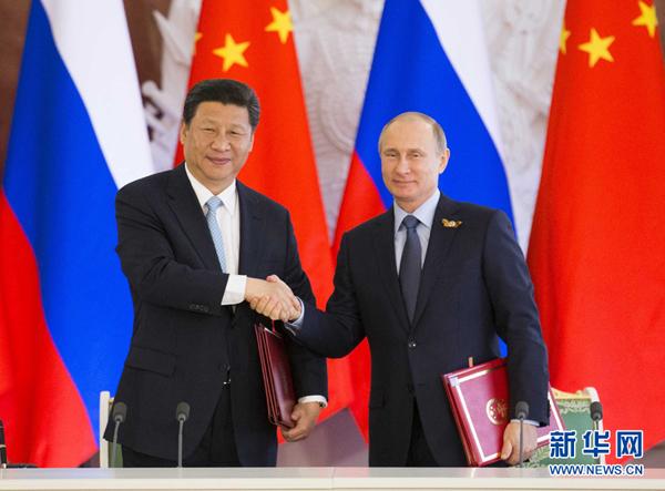 Председатель КНР встретился с президентом РФ Владимиром Путиным в Кремле