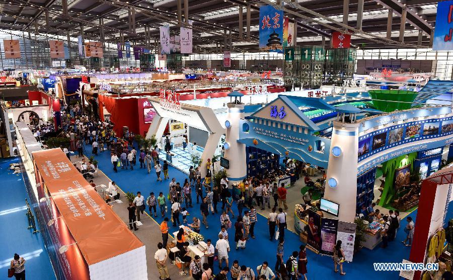 В Шэньчжэне открылась 11-я Китайская международная ярмарка индустрии культуры