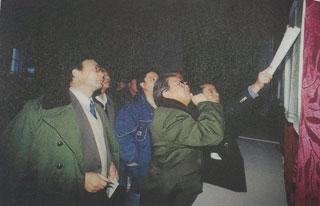 牛玉儒等在研究发展规划。