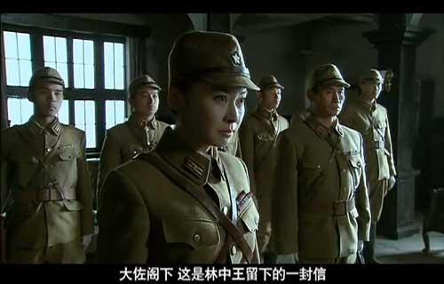 林振海绑架佳代子已经整整5天,日军那边却丝毫没有要交换人质的动静.图片