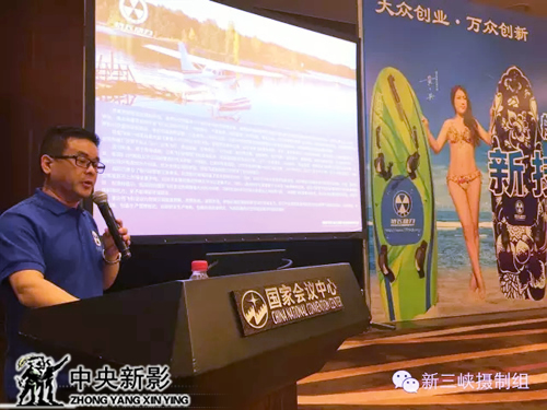 重庆特飞航空动力科技有限公司董事长程中云介绍产品