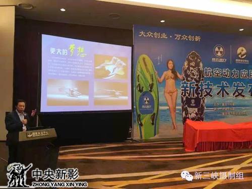 中国产学研合作促进会副会长兼秘书长讲话
