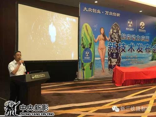 中共开县县委李应兰书记到会场表达祝贺